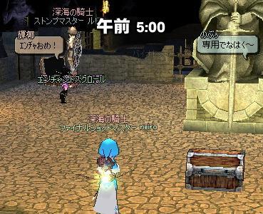 mabinogi_2010_10_03_017.jpg