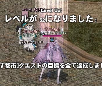 mabinogi_2010_10_05_001.jpg