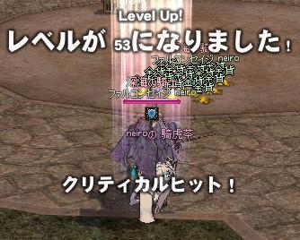 mabinogi_2010_10_05_002.jpg