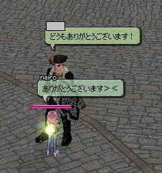 mabinogi_2010_10_05_003.jpg