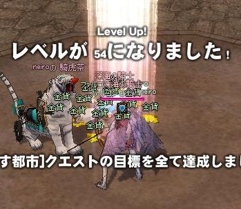 mabinogi_2010_10_05_005.jpg