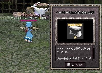 mabinogi_2010_10_07_006.jpg
