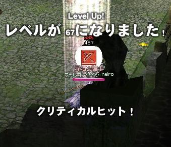 mabinogi_2010_10_08_001.jpg