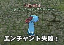 mabinogi_2010_10_08_004.jpg