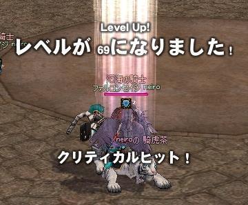 mabinogi_2010_10_08_014.jpg