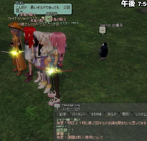 mabinogi_2010_10_09_034.jpg