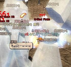 mabinogi_2010_10_09_046.jpg