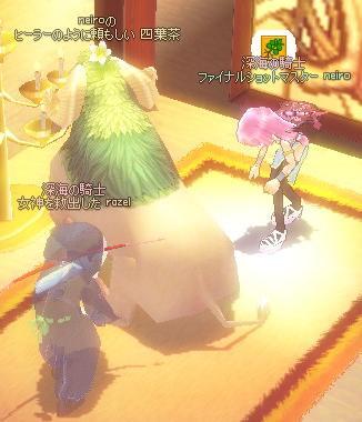 mabinogi_2010_10_10_012.jpg