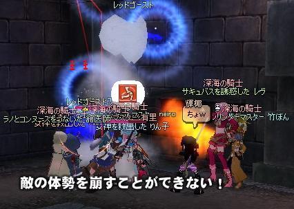 mabinogi_2010_10_10_071.jpg