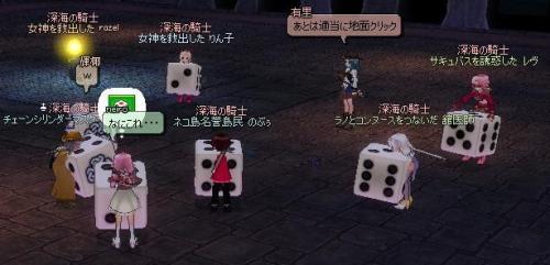 mabinogi_2010_10_10_076.jpg