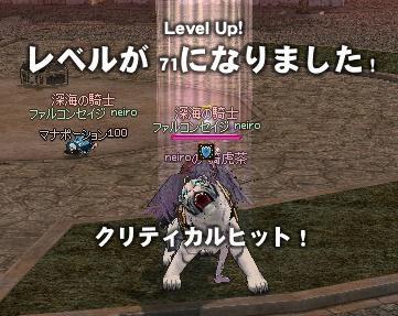 mabinogi_2010_10_11_002.jpg