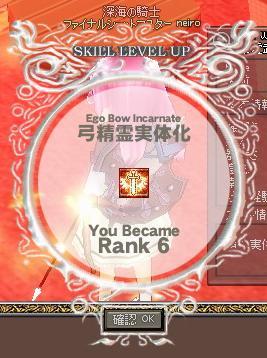 mabinogi_2010_10_15_001.jpg