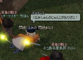 mabinogi_2010_10_15_005.jpg
