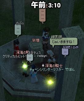 mabinogi_2010_10_15_015.jpg