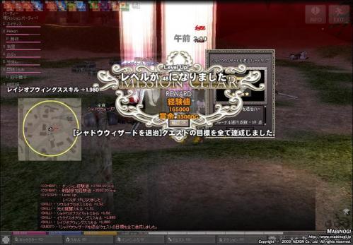 mabinogi_2010_10_15_023.jpg