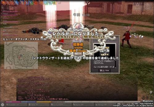 mabinogi_2010_10_15_028.jpg