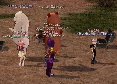 mabinogi_2010_10_15_032.jpg