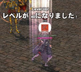 mabinogi_2010_10_16_014.jpg