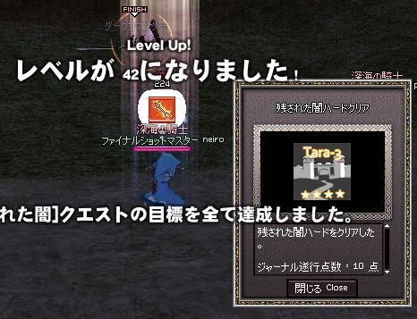 mabinogi_2010_10_16_024.jpg