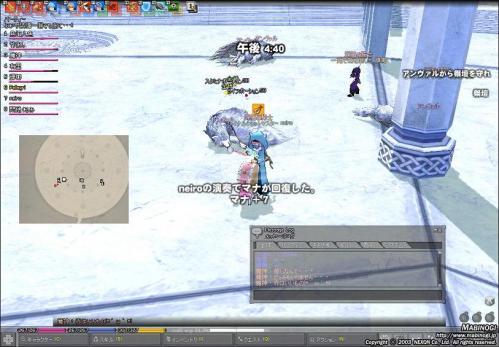 mabinogi_2010_10_17_016.jpg