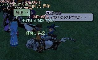 mabinogi_2010_10_17_039.jpg