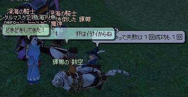 mabinogi_2010_10_17_040.jpg