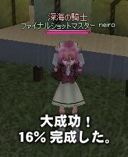 mabinogi_2010_10_18_011.jpg