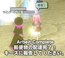 mabinogi_2010_10_19_001.jpg