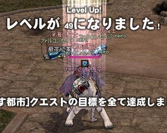 mabinogi_2010_10_19_004.jpg