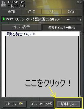 mabinogi_2010_10_20_008.jpg