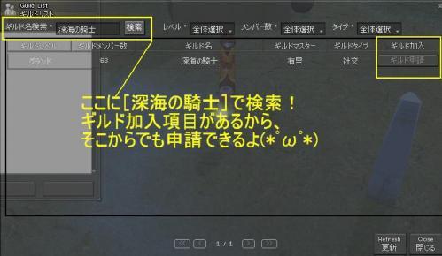 mabinogi_2010_10_20_009.jpg