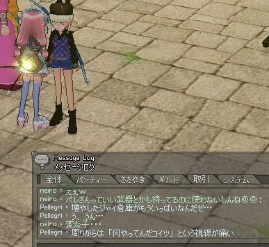 mabinogi_2010_10_20_021.jpg