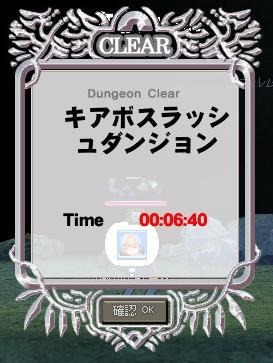 mabinogi_2010_10_22_007.jpg