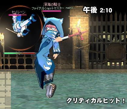 mabinogi_2010_10_22_077.jpg