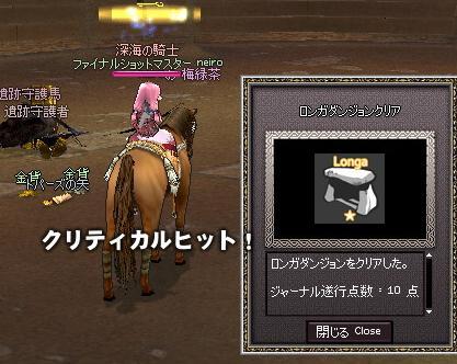 mabinogi_2010_10_22_088.jpg