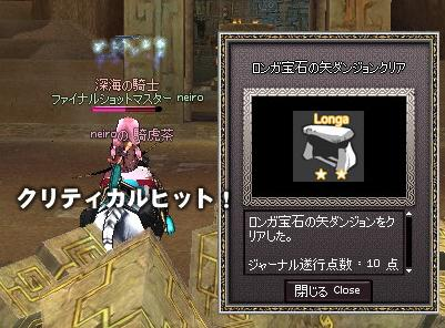 mabinogi_2010_10_22_090.jpg