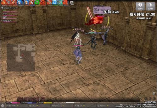 mabinogi_2010_10_22_107.jpg
