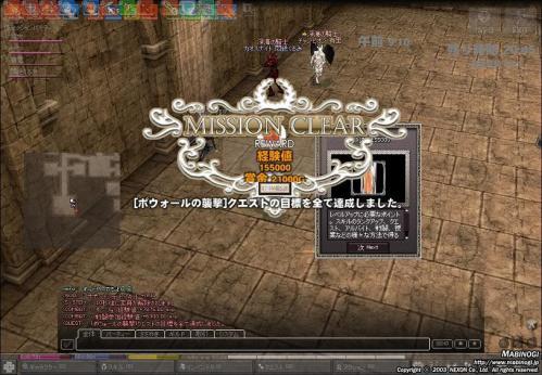 mabinogi_2010_10_22_108.jpg