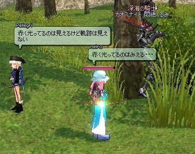 mabinogi_2010_10_24_019.jpg