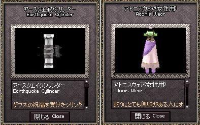 mabinogi_2010_10_26_035.jpg