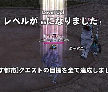mabinogi_2010_10_27_019.jpg