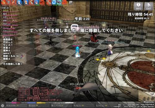 mabinogi_2010_10_27_026.jpg