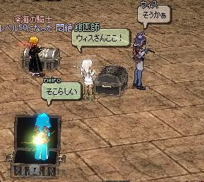 mabinogi_2010_10_27_037.jpg