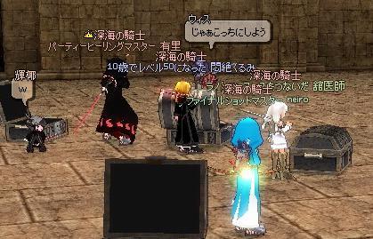 mabinogi_2010_10_27_038.jpg