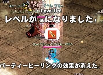 mabinogi_2010_10_27_046.jpg