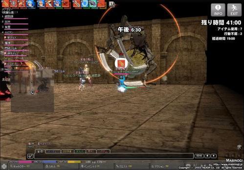 mabinogi_2010_10_27_047.jpg