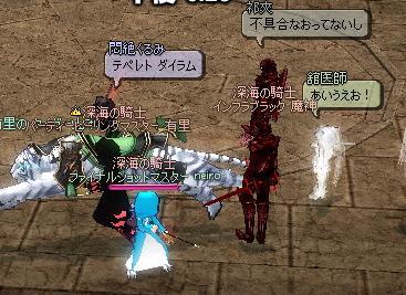 mabinogi_2010_10_27_051.jpg