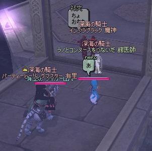 mabinogi_2010_10_27_052.jpg