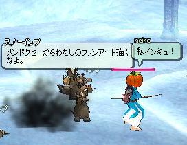 mabinogi_2010_10_29_015.jpg