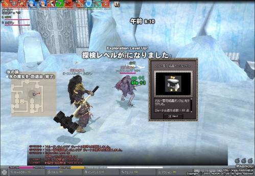 mabinogi_2010_10_29_033.jpg